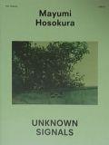 【古本】細倉真弓写真集: MAYUMI HOSOKURA: UNKNOWN SIGNALS