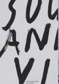 【サイン入】角田純作品集: JUN TSUNODA: SOUND AND VISION