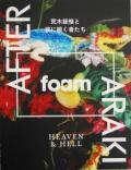 【古本】FOAM MAGAZINE #40: AFTER ARAKI: HEAVEN & HELL