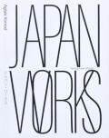 アグライア・コンラッド作品集: AGLAIA KONRAD: JAPAN WORKS