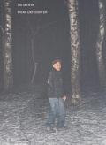 【古本】ビーケ・ディポーター写真集: BIEKE DEPOORTER: OU MENYA