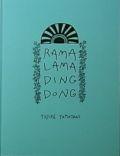 【古本】山谷佑介写真集 : YUSUKE YAMATANI : RAMA LAMA DING DONG【サイン入】