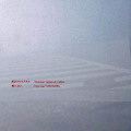 横川辰之写真集 : 東京ヤルセナキオ : Papa-chat YOKOKAWA :MONSIEUR SPLEEN DE TOKYO