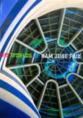【古本】ナム・ジュン・パイク: THE WORLDS OF NAM JUNE PAIK