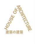 【サイン入】飯沼珠実写真集 : TAMAMI IINUMA : 建築の建築 - House of Architecture