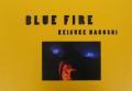 【古本】名越啓介写真集: KEISUKE NAGOSHI: BLUE FIRE【サイン入】