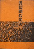 滝口浩史: 猫のつめとぎ vol.6: KOJI TAKIGUCHI: SHARPENING OF A CAT'S CRAW