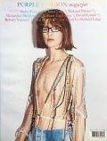 【古本】PURPLE FASHION MAGAZINE SPRING/SUMMER 2007  ISSUE 7