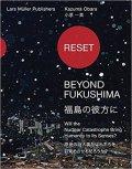 【古本】小原一真写真集: RESET: 福島の彼方に: BEYOND FUKUSHIMA