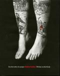 シリン・ネシャット写真集: SHIRIN NESHAT: WRITTEN ON THE BODY