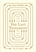 ヨナス・ベンディクセン写真集: JONAS BENDIKSEN: THE LAST TESTAMENT