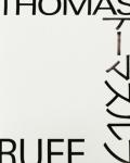 【古本】トーマス・ルフ展カタログ : THOMAS RUFF