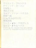 【古本】WERK MAGAZINE NO.15: UNDER THE INFLUENCE