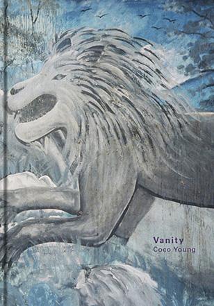 【古本】ココ・ヤング写真集: COCO YOUNG: VANITY
