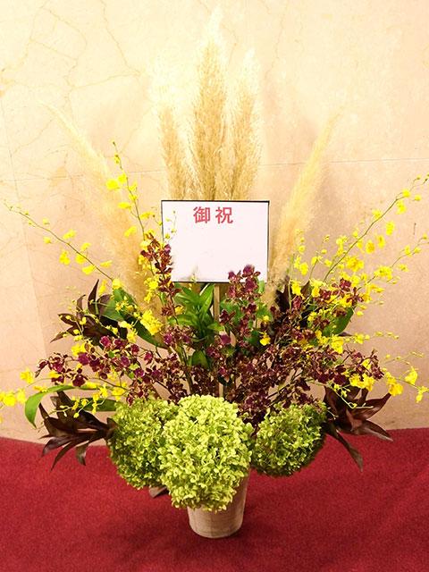 楽屋花アレンジメント