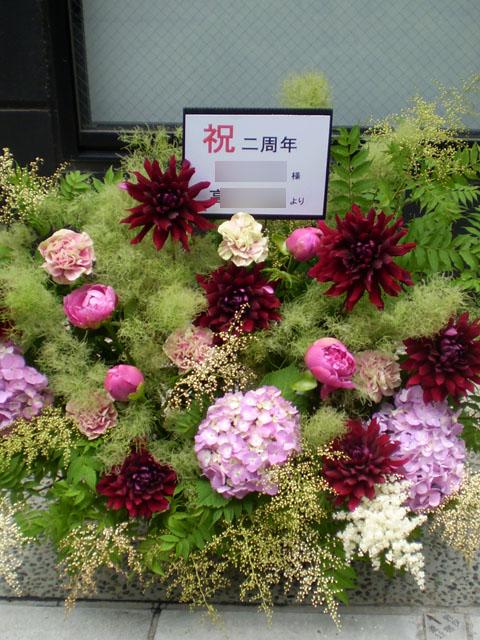 周年祝い アレンジメント スタンド装花 新宿花屋フラワーショップアイビー