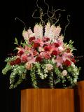 式典壇上花