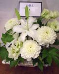お供え花 ホワイト系アレンジメント 新宿の花屋