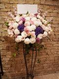 出演祝い・イベントのスタンド花