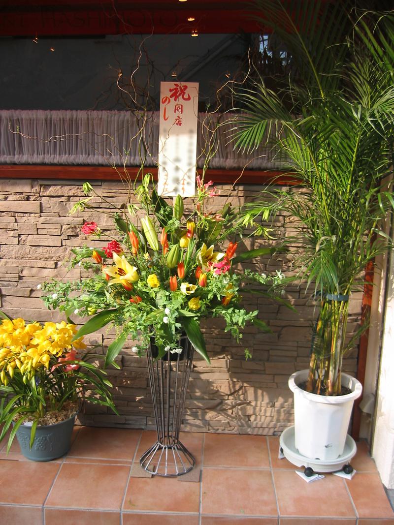 【スタンド花07】