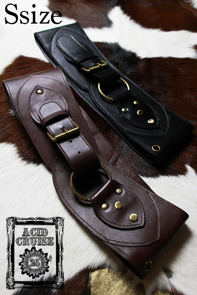 【Acid Cruise】Nocturnality leather belt/Ring belt【2カラー*ダークブラウン/ブラック】Sサイズ (日本から発送商品と同梱不可、海外から発送)