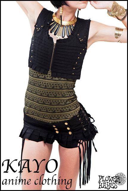 KAYO-Anime Clothing【Organic cotton Canvas frill skirt belt/オーガニックコットン スカートベルト】2color*OLIVE/CREAM*M/Lサイズ