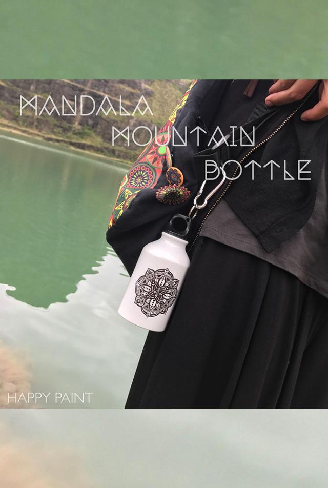【HAPPY PAINT】Mandala Party Bottle  ※割引クーポン、セール対象外商品