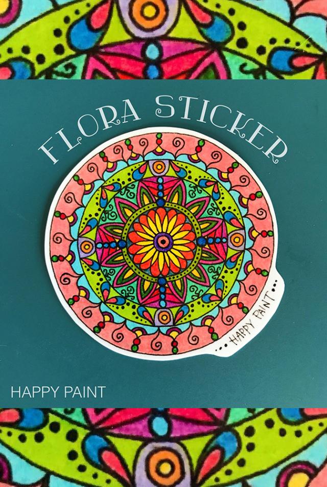 【HAPPY PAINT】FLORA ステッカー  ※割引クーポン、セール対象外商品