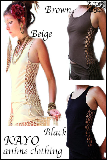 KAYO-Anime Clothing【Macrame tank top/トップス】3color*BEIGE/BROWN/BLACK*S/M M/Lサイズ