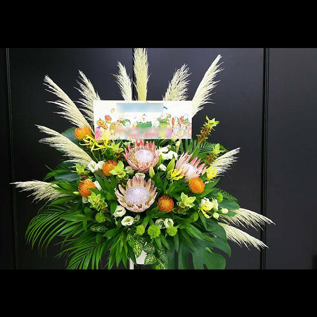 ダイナミックスタンド花