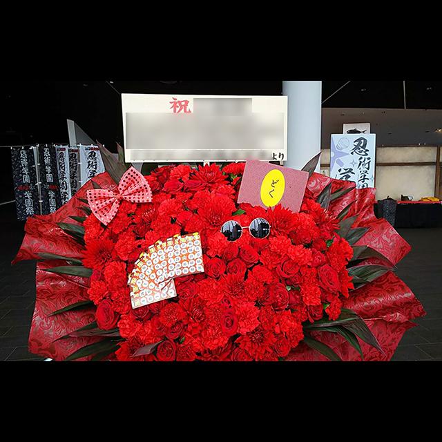 花束風スタンド花RED