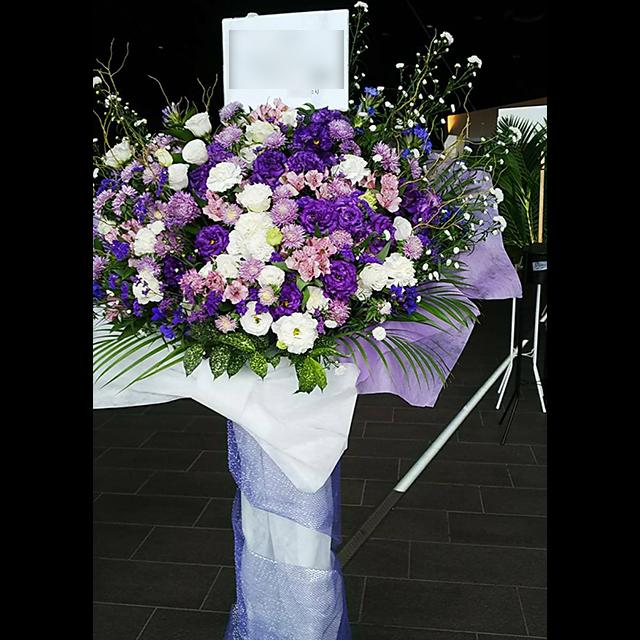 花束風スタンド花 白×紫