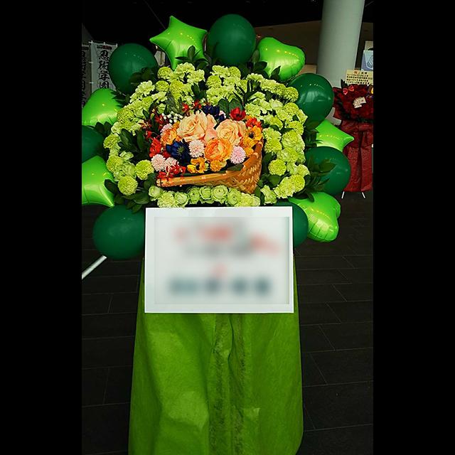 バルーンスタンド花Green