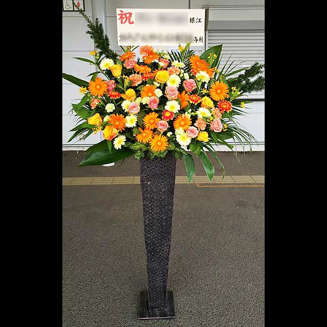 アイアンスタンド花Orange