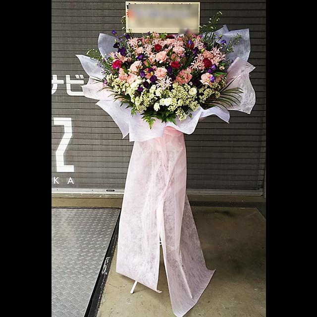 花束風スタンド花 紫/、白、ピンク