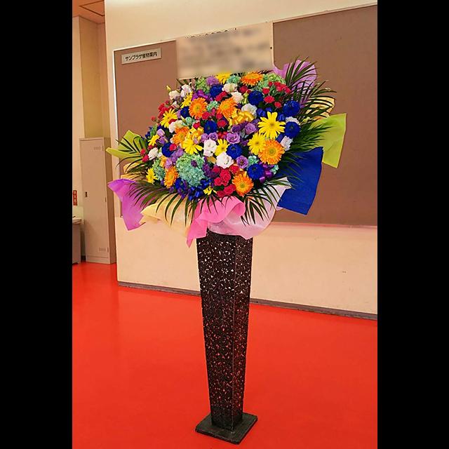 アイアンスタンド花 colorful