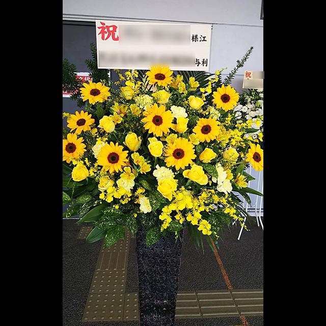 アイアンスタンド花Yellow