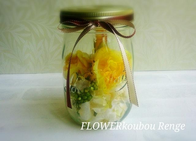 ボトルドフラワー in パルフェ (イエロー Yellow) Bottledflower in Le Parfait