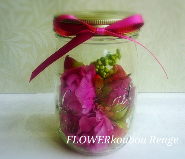 ボトルドフラワー in パルフェ (フーシャピンク Fuchsia pink)Bottledflower in Le Parfait