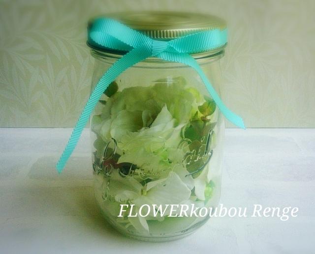 ボトルドフラワー in パルフェ (ホワイト&グリーン White & Green) Bottledflower in Le Parfait