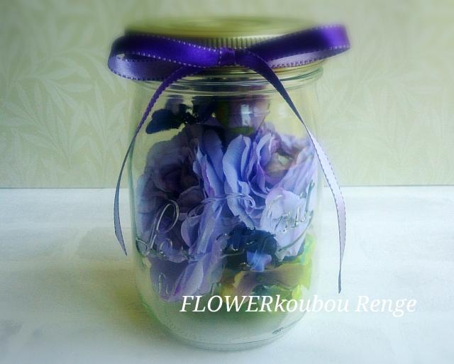 ボトルドフラワー in パルフェ (ラベンダー Ravender)Bottledflower in Le Parfait