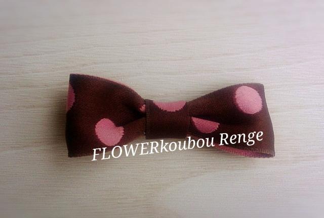 ダブルフェイスドットリボン・クリップ (前髪用・サイド用) Rosa ball ローザボール のブラウンベース
