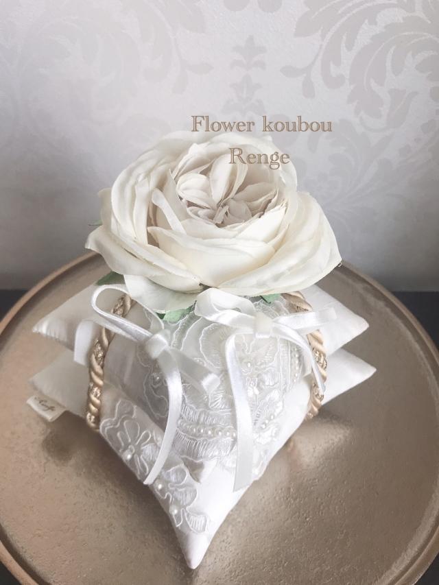 リングピロー ルフレ refle (サシェスタイル)挙式後もお部屋に飾れます! 和装・洋装兼用