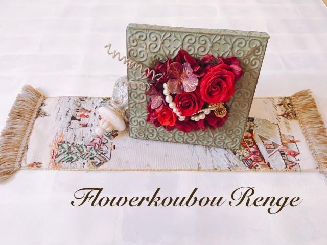 Rengeオリジナル テーブルセンター ゴブラン織りウィンターワンダーランド柄 55cm/70cm