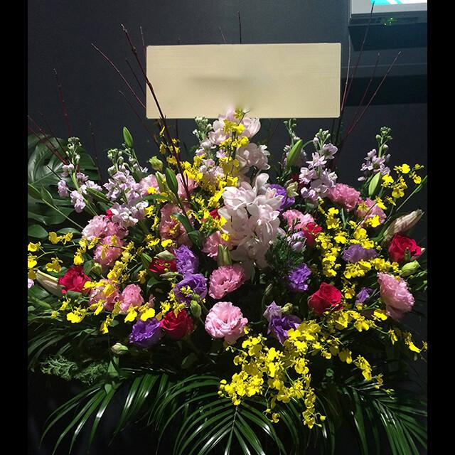 カラフルスタンド花