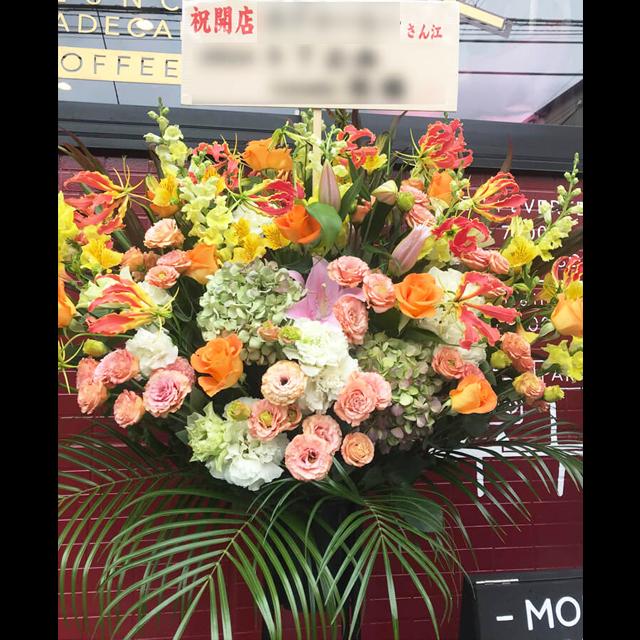 黄色オレンジスタンド花