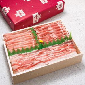 豚しゃぶセット(しゃぶしゃぶ)(贈答用)