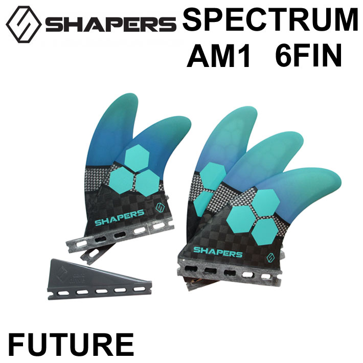 SHAPERS FIN シェイパーズフィン AM1 SPECTRUM BLACK BLUE FUTURE 6FIN