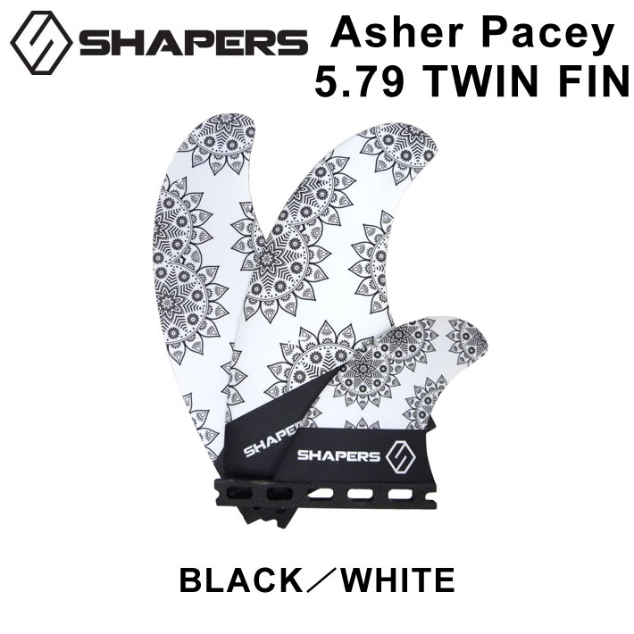 SHAPERS FIN シェイパーズフィン Asher Pacey 5.79 アッシャー・ペイシー ツインフィン TWIN FIN BLACK/WHITE