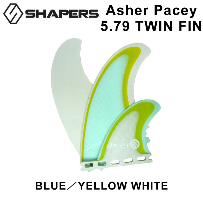 SHAPERS FIN シェイパーズフィン Asher Pacey 5.79 アッシャー・ペイシー ツインフィン TWIN FIN BLUE/YELLOW WHITE